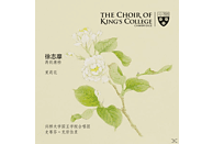 The Choir Of King's College - Farewell to Cambridge [CD]