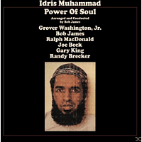 Idris Muhammad - Power Of Soul [Vinyl]