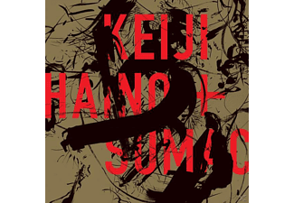 Keiji/sumac Haino - American Dollar Bill-Keep Facing Sideways... - (CD)