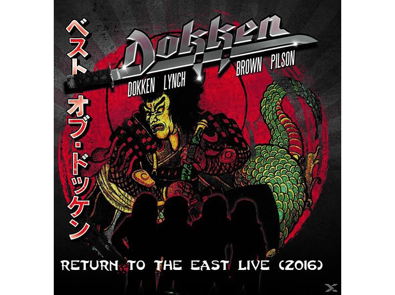 Dokken - Return To The East Live 2016 (Ltd.Gatefold) [Vinyl]