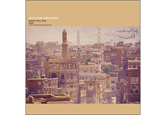 Sanaani,Laheji,Adeni,Samar - Music From Yemen Arabia (2LP) - (CD)