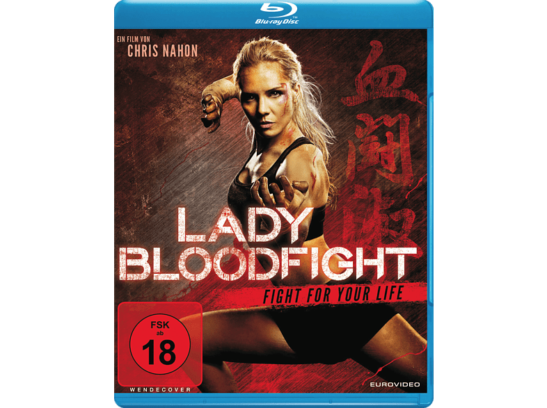 Lady Bloodfight - Fight for your love [Blu-ray]