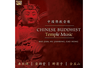 VARIOUS - Chinese Buddhist Temple Music - (CD)