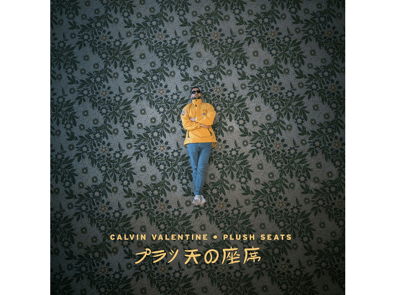 Calvin Valentine - Plush Seats [CD]