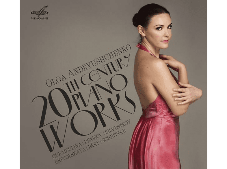 Andryushchenko Olga - 20th Century Piano Works [CD]