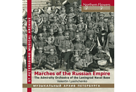 The Admiralty Band of the Leningrad Naval Base - Marches from the Russian Empire [CD]