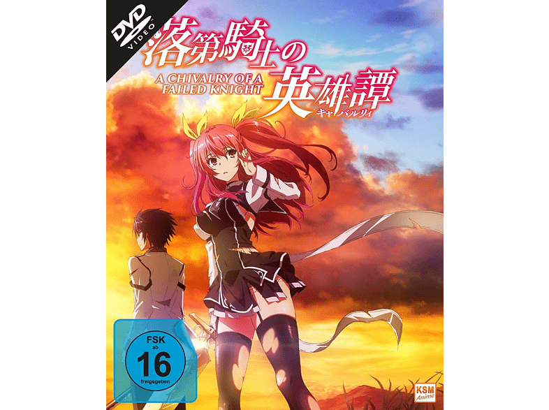 A Chivalry of a Failed Knight - Gesamtedition (Episoden 1-12) [DVD]