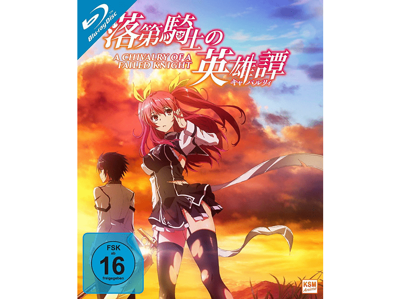 A Chivalry of a Failed Knight - Gesamtedition (Episoden 1-12) [Blu-ray]