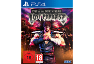 Fist of the North Star: Lost Paradise [PlayStation 4]