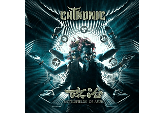 Chthonic - Battlefields Of Asura (Taiwanese Version) - (Vinyl)