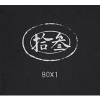 De/Vision - 13 (CLAMSHELL-BOX/SPECIAL FAN EDITION) [CD]