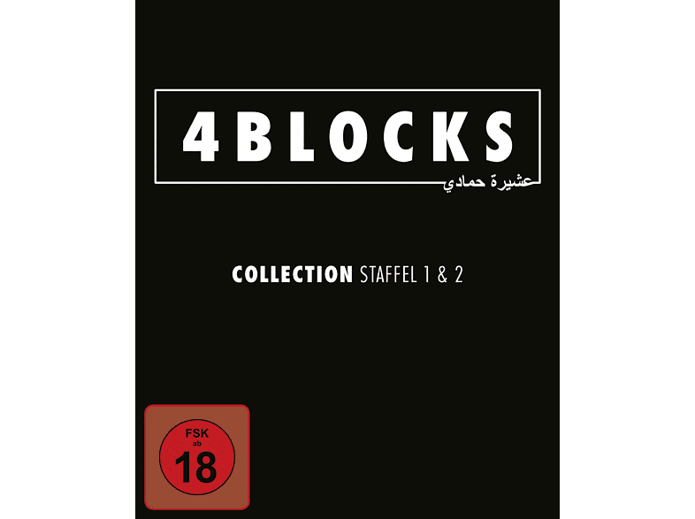 4 Blocks Collection – Staffel 1+2 [DVD]