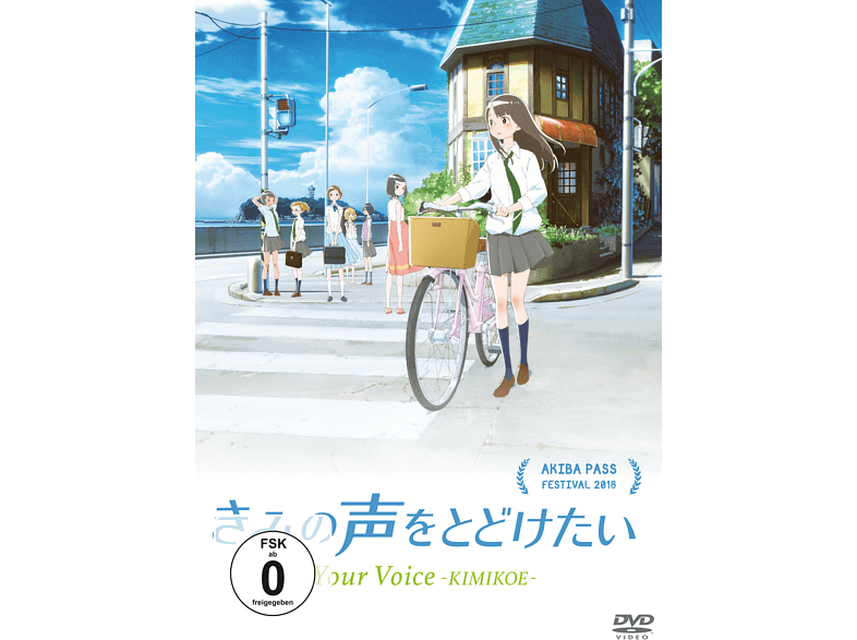 Your Voice - Kimikoe [DVD]