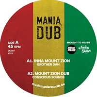 Brother Dan - Inna Mount Zion [EP (analog)]