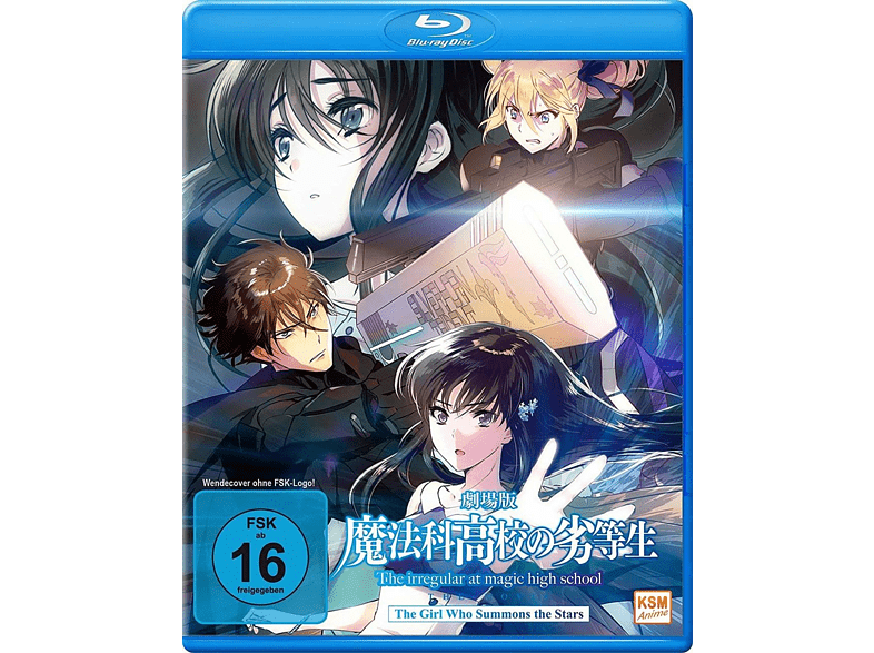 The Irregular at Magic High School - The girl who summons the stars [Blu-ray]